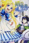 Manga Vol 3 JP