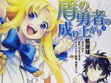 Manga Volume 3
