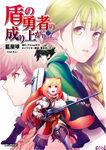 Manga Vol 11 JP