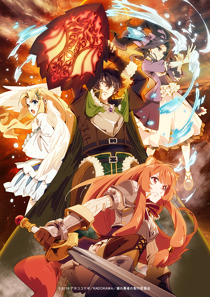 Anime The Rising Of The Shield Hero Wiki Fandom Powered By Wikia