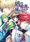 Manga Vol 9 JP
