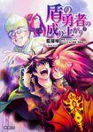 Manga Vol 8 JP