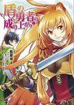 Manga Vol 2 JP