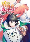 Manga Vol 12 JP