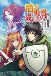 Manga Vol 1 JP