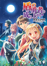 Light Novel Volume 22
