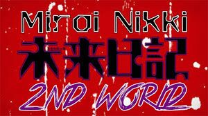 MiraiNikki2ndWorld