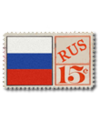 C016 International Postage i02 Russian stamp.png