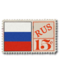 C016 International Postage i02 Russian stamp