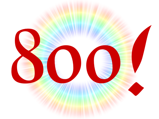 Image result for 800