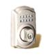 C551 Impenetrable locks i05 Three-stage lock