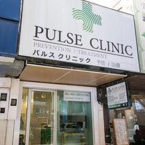 PulseClinicSilom002