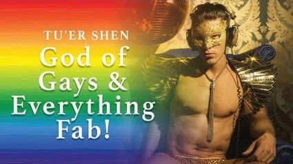 Asian Mythology- The God of Homosexual Love
