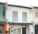 Singapore gay venues: historical