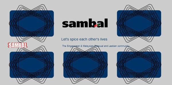 SambalLogo001
