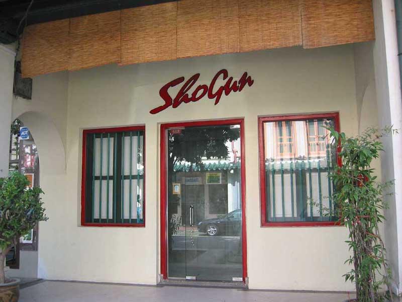 Sauna Gay Singapore