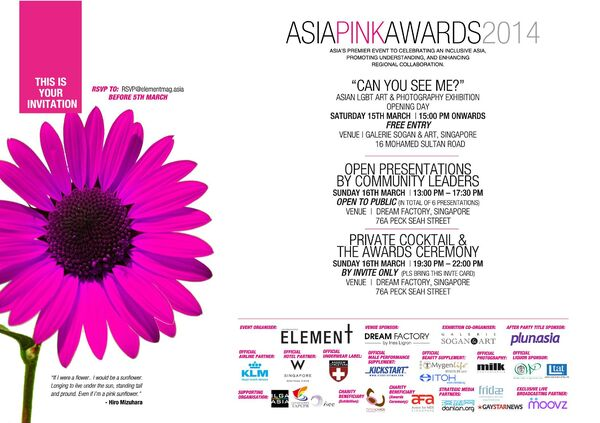 PinkAwards14Invitation&Guide2