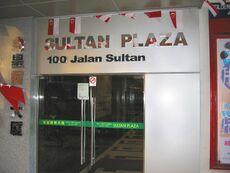 SultanPlaza003