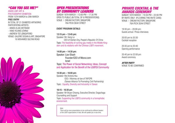 PinkAwards14Invitation&Guide3