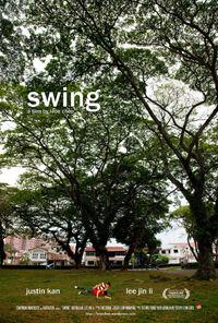 Swing001