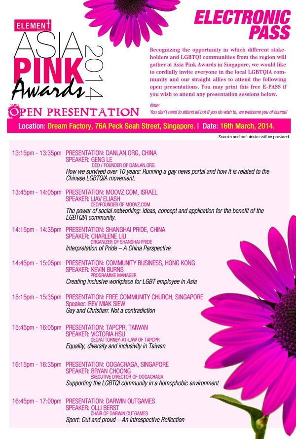 PinkAwards14Invitation&Guide8