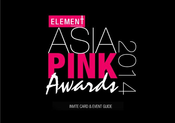 PinkAwards14Invitation&Guide1