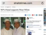 """Archive of The Straits Times article, """"WP's Faisal supports Wear White"""", 3 July 2014"""