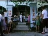 Bugis Street (film)