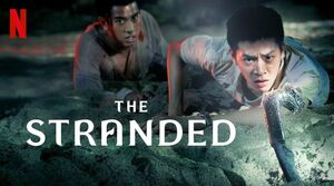 The Stranded Promo Image 1