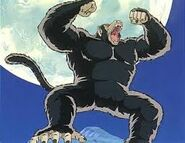Great ape goku