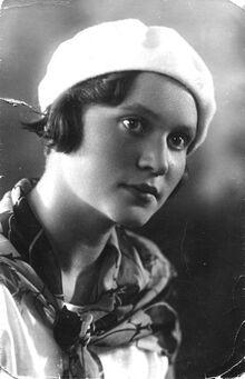 ЕВАладина 1935
