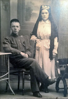 Гариф Фатыма 1916