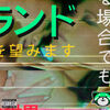 Kiss Land (song)