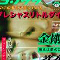 Wanderlust Song Cover.jpg