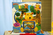 Funny-knockoff-toy-bear-of-interest