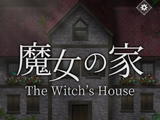 The Witch's House (Mobile)