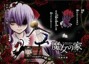 TWH manga 1