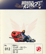 W101 Wonder-Kungfu Note