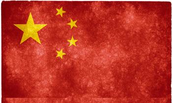 File:China Flag.PNG