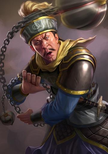 ROTK12 Bian Xi