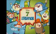 The 7D Rus Theme