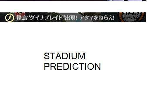 Stadium Prediction