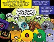 Bumochorus
