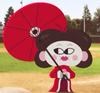 JapaneseGirl