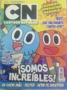 Gumball Revista Mar14
