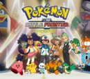 Pokemon BW: Battle Frontier (Crossover)