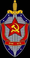 The americans-kgb-coat of arms 01