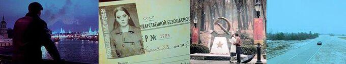 USSR locations