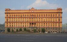 Lubyanka Building-1