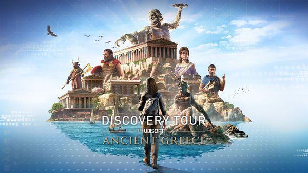 Modo Descubrimiento Grecia